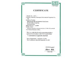 VCCI certificate