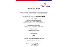 PHOENIX TESTLAB GmbH certificate