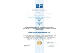 CBTL certificate