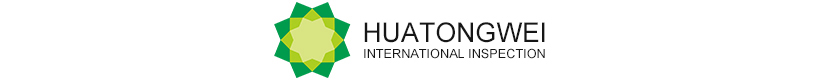 Shenzhen Huatongwei International Inspection Co., Ltd.