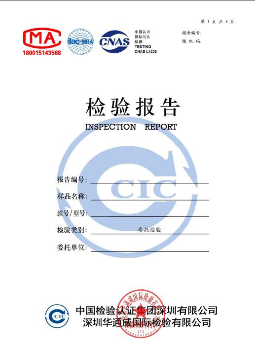 入驻电商m6米乐app官网下载报告怎么做