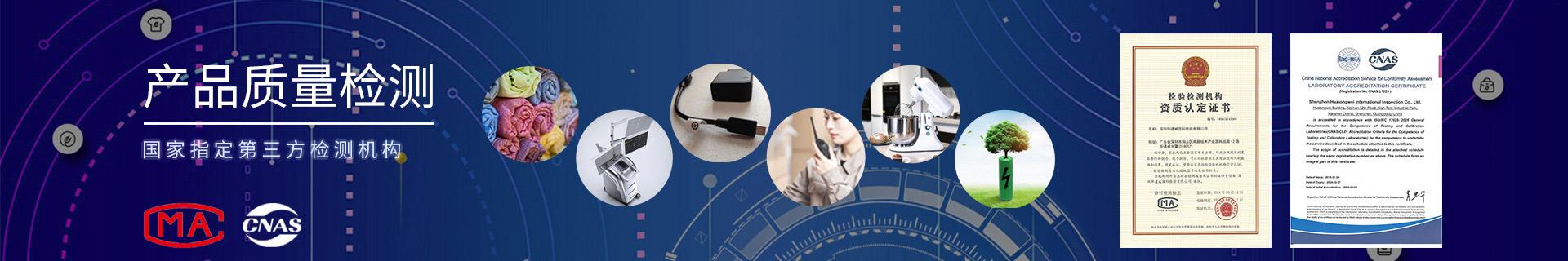 实验室设备米乐m6app官网下载