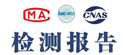 空气净化器入驻的京东要提供m6米乐app官网下载报告