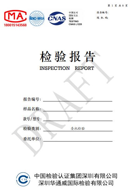 电热水壶米乐m6app官网下载报告怎么办理