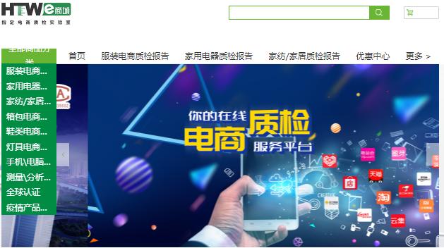 产品m6米乐app官网下载报告费用