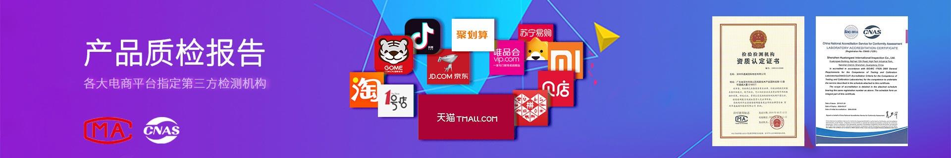 生活电器m6米乐app官网下载