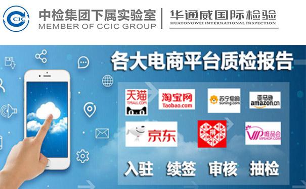 m6米乐app官网下载报告去哪个部门办理