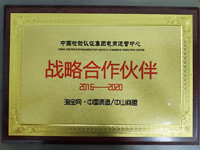 电商m6米乐app官网下载
