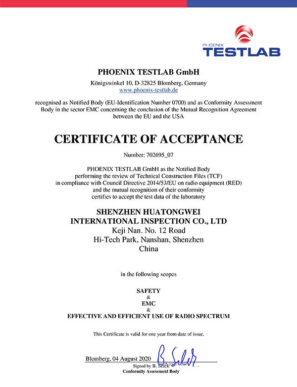 PHOENIX TESTLAB GmbH证书