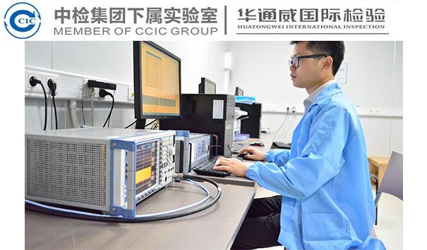 灯箱IEC60747米乐m6app官网下载报告