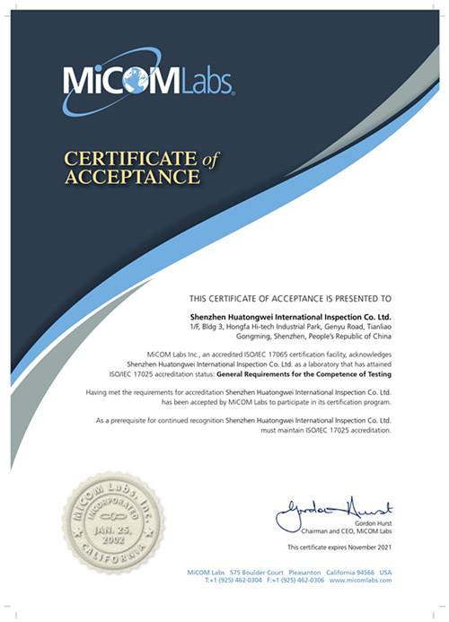 MiCOMLabs证书