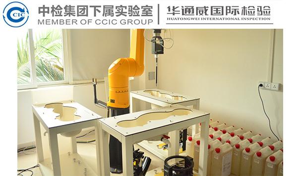 牙刷消毒器m6米乐app官网下载报告怎么办理?