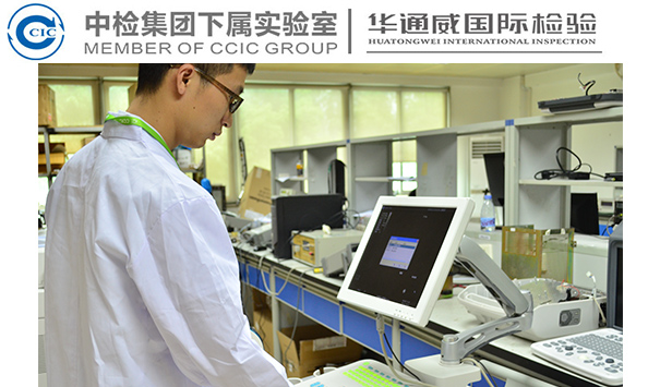 Biocompatibility testing of class II medical devices in china