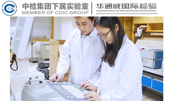 北京IEC 60601-1医疗电气设备安全测试实验室