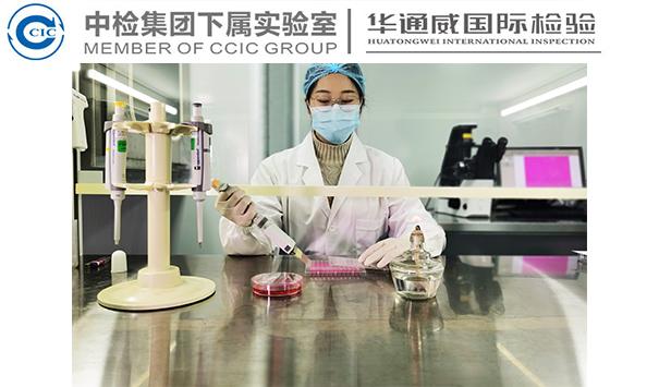 北京权威医疗器械EMC米乐m6app官网下载实验室