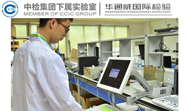 医疗器械可用性测试|医疗器械可用性测试报告