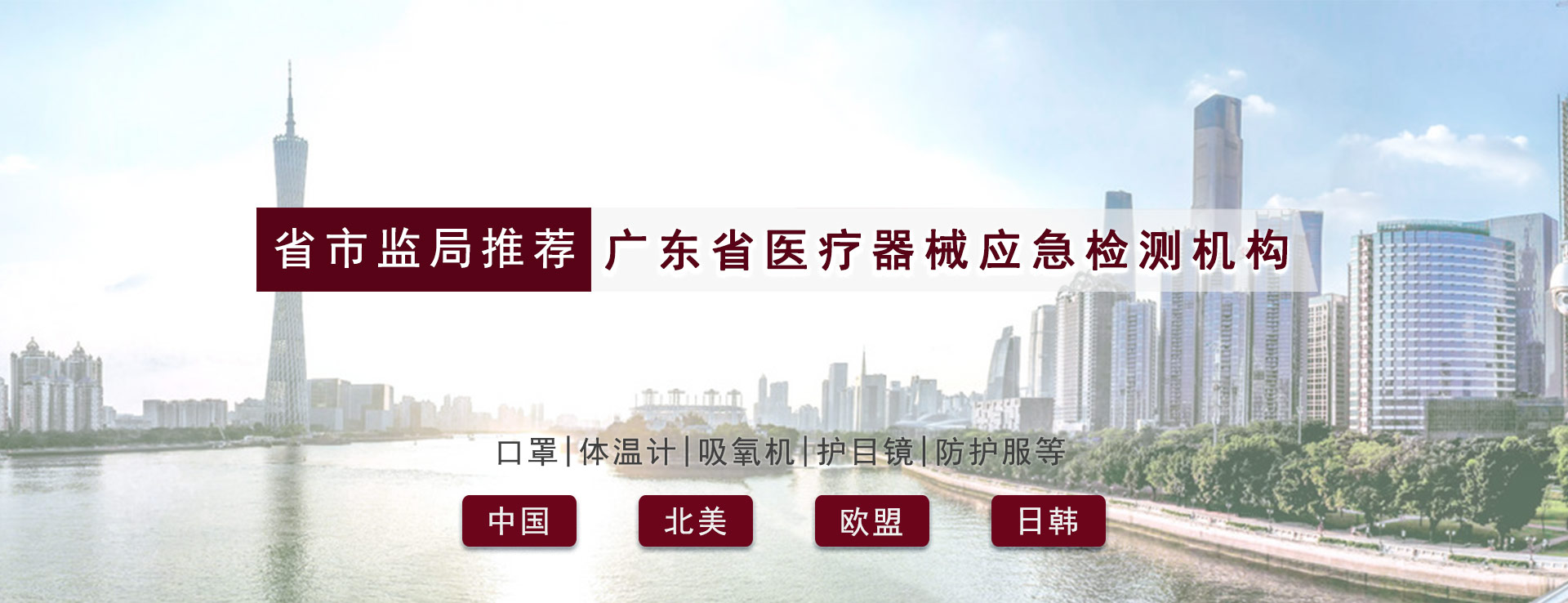 m6米乐app官网下载报告